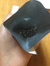 ヒマラヤで採れた100%ナチュラルな岩塩を使用したバスソルト「Cure バスタイム」の画像(2枚目)