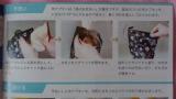 ☆地球洗い隊  サニーデイズ 布ナプキン☆の画像(7枚目)