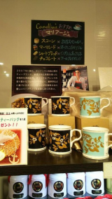 うめだ阪急英国フェア2018 紅茶王国とハリーポッターの世界の画像(4枚目)