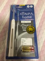 KISS YOU IONPA home ③の画像(1枚目)
