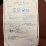 カシュクールレース 脇高ブラ(R)【FGHカップ】単品ブラジャー をお試しの画像(6枚目)