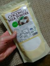 エクーア プレミアムココナッツミルクパウダー 250gの画像(1枚目)