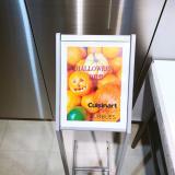 「【グルメ】cuisinartのフードプロセッサーでハロウィンディップ体験会!【PR】」の画像(15枚目)
