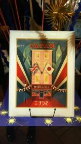 うめだ阪急英国フェア2018 紅茶王国とハリーポッターの世界の画像(1枚目)