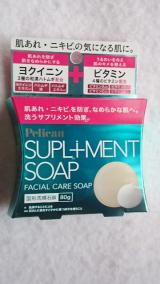 口コミ記事「§NEW【サプリメントソープ】ハトムギ+ビタミン!肌あれ・ニキビを防ぐ洗顔石鹸§」の画像