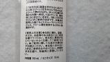 「§ 乾燥肌・敏感肌に。保湿力を高めながらお肌を育てるとろみ化粧水 §」の画像(5枚目)