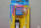 ☆ アイオニック株式会社(IONIC corporation)さん 子供歯ブラシ Smart KISS YOU1本、替えブラシ2個 ペンギンさんが楽しい日々 ①の画像(3枚目)