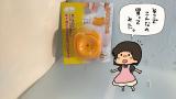 卵の穴あけ器っ!!噂の便利グッズを100均で買ってきた話。の画像(3枚目)