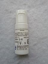 「§ 乾燥肌・敏感肌に。保湿力を高めながらお肌を育てるとろみ化粧水 §」の画像(3枚目)
