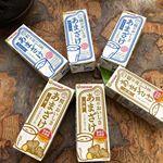 ・・*日頃のお疲れの身体に・今日も甘酒を飲みます😊 ・#マルサンアイ  の・#あまざけ ・*麹の美味しさを頂きます。#9月1日発売  された・#あまざけ生姜 #生姜の香り …のInstagram画像