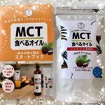 #MCTオイル #MCT食べるオイル #持留精油 #糖質制限 #monipla #mochidome_fanのInstagram画像