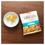 「♩ひいばぁば・大豆チップス」の画像(5枚目)