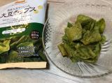 「大豆チップス」の画像(3枚目)