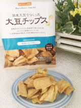 「ビオクラ 大豆チップス」の画像(11枚目)