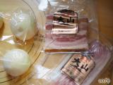 ☆ 大山ハム株式会社さん 熟成のうま味で料理のおいしさUP!『熟成乾塩ベーコン』厚切り、薄切り、これ美味しい!の画像(15枚目)
