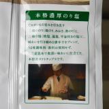 【お試しレポ】素材の味わいが楽しめる無添加ポテトチップス KOIKEYA PRIDE POTATO by 湖池屋 | 毎日もぐもぐ・うまうま - 楽天ブログの画像(5枚目)