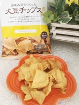 「ビオクラ 大豆チップス」の画像(8枚目)