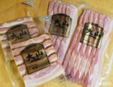 ☆ 大山ハム株式会社さん 熟成のうま味で料理のおいしさUP!『熟成乾塩ベーコン』厚切り、薄切り、これ美味しい!の画像(2枚目)