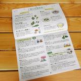 「カレンダーで伝統食育♪」の画像(4枚目)