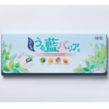 「うる藍バリア」の画像(1枚目)
