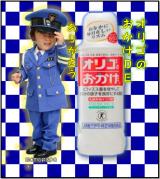 「デザート・ドリンクオリジナルレシピ大募集!Part24~『オリゴのおかげ』~♪」の画像(1枚目)