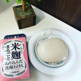 ♡米麹 洗顔石けん ②♡の画像(1枚目)