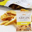「♩ひいばぁば・大豆チップス」の画像(8枚目)
