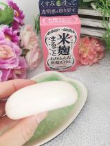 米麹まるごとねり込んだ洗顔石けん その2の画像(5枚目)