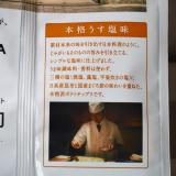 【お試しレポ】素材の味わいが楽しめる無添加ポテトチップス KOIKEYA PRIDE POTATO by 湖池屋 | 毎日もぐもぐ・うまうま - 楽天ブログの画像(12枚目)