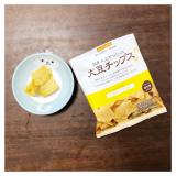 「♩ひいばぁば・大豆チップス」の画像(3枚目)