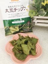 「ビオクラ 大豆チップス」の画像(5枚目)