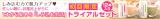 「爽やか白×グリーンコーデ♡アクセサリーはゴールドで♡」の画像(7枚目)