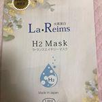 ラ・ランスの美白還元regenフェイスマスク(H2マスク)を使ってみました。代々木に行き顔出しイベントに参加してパック体験をしてきました。こちらは1週間に1回パックをするのですが、パウダーと美…のInstagram画像