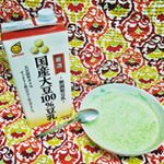 キラ子です✨こんばんは😁寒くなってきましたね🌬こんな季節は、あったかいスープが飲みたくなる気分😋今晩の晩御飯では、そんなあったかスープを #豆乳 を使ったスープを作ってみました❣️✳︎…のInstagram画像