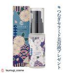 #Repost @tsumugi_cosme• • •tsumugi_cosme【ヒト型セラミド美容液】つむぎしみこみ美容液10名様にプレゼント!人の皮膚に存在するセラミドと同じ構造の…のInstagram画像