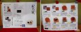 ☆ 川辺食品株式会社さん 紀乃家 「梅シラップ」炭酸と混ぜて飲むのが最高に美味しい!!の画像(2枚目)