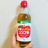 マルカン酢の4〜5倍希釈タイプの毎日飲んで健康習慣【蜂蜜&レモン入りリンゴ酢】の画像(1枚目)
