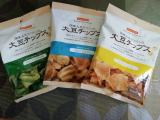 「国産大豆で作った大豆チップス♪BIOKURA」の画像(1枚目)
