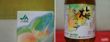 ☆ 川辺食品株式会社さん 紀乃家 「梅シラップ」炭酸と混ぜて飲むのが最高に美味しい!!の画像(5枚目)
