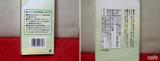 ☆ 川辺食品株式会社さん 紀乃家 「梅シラップ」炭酸と混ぜて飲むのが最高に美味しい!!の画像(3枚目)