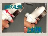 柔らかな水が気持ちいいシャワーヘッドに交換 の画像(10枚目)
