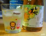 ☆ 川辺食品株式会社さん 紀乃家 「梅シラップ」炭酸と混ぜて飲むのが最高に美味しい!!の画像(10枚目)