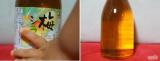 ☆ 川辺食品株式会社さん 紀乃家 「梅シラップ」炭酸と混ぜて飲むのが最高に美味しい!!の画像(6枚目)