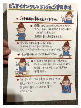 ラクピユア イオン水クレンジング〜の画像(2枚目)