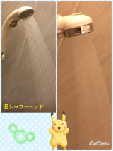柔らかな水が気持ちいいシャワーヘッドに交換 の画像(6枚目)