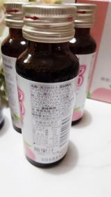 濃厚コラーゲン♡ハピコラ10000の画像(4枚目)