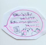 女神のごぼう茶でエイジングケア!の画像(8枚目)