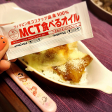 MCT食べるオイル♡の画像(5枚目)