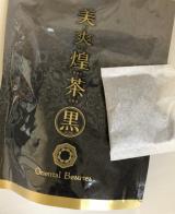 香ばしくキリッとおいしいお茶♡美爽煌茶・黒の画像(8枚目)
