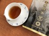 香ばしくキリッとおいしいお茶♡美爽煌茶・黒の画像(11枚目)